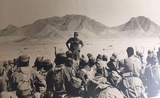 מלחמת ששת הימים (צילום: מאלבומו של מרדכי אביגד)