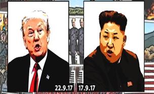 מלחמת המילים של קים וטראמפ (צילום: חדשות 2)