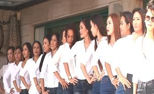 לראשונה: תחרות מיס תאילנד בישראל (צילום: חדשות 2)