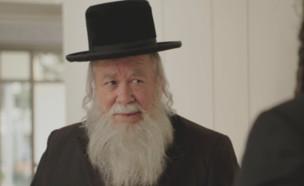 יהודה ברקן (צילום: יחסי ציבור, קשת)
