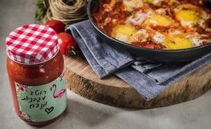 רוטב עגבניות מנצח (צילום: אפיק גבאי, מתכון לחיסכון)