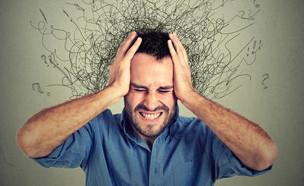 הפרעת קשב (צילום: kateafter | Shutterstock.com )