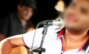 זמר מפורסם נעצר על השתמטות (צילום: Youtube)