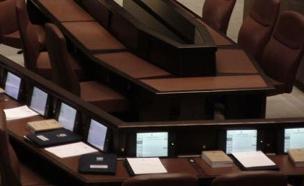שולחן הממשלה במליאת הכנסת (צילום: חדשות 2)