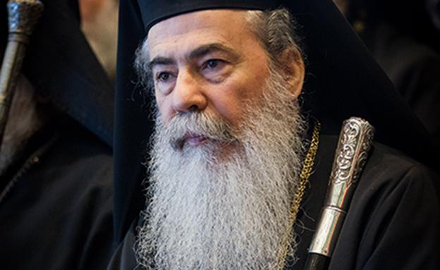 """""""הנוצרים בסכנה"""", הפטריארך היווני (צילום: Miriam Alster/FLASH90)"""