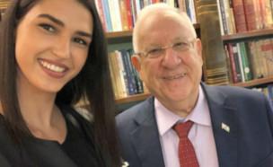 רתם רבי נפגשת עם הנשיא (צילום: instagram)