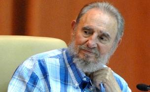 פידל קסטרו, נשיא קובה לשעבר (צילום: רויטרס)