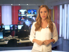עמליה דואק (צילום: חדשות 2 אונליין)