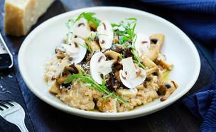 ריזוטו פטריות (צילום: אמיר מנחם, אוכל טוב)