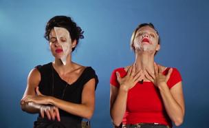 ויטה וריטה פותחות מסיכות פנים (צילום: יעל רפפורט)