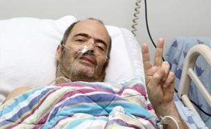 הזמר אדם אושפז בבית החולים  (צילום:  Photo by Flash90, פייסבוק)