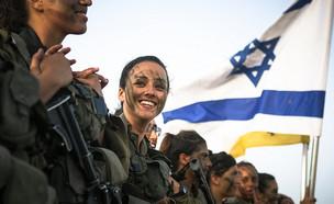 """דגל ישראל, חיילת (צילום: דובר צה""""ל )"""