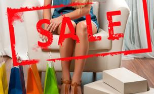 סייל (אילוסטרציה: kateafter   Shutterstock.com )