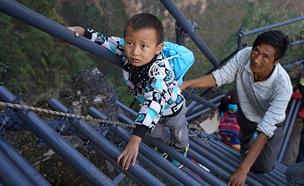 הכפר הסיני הנידח כבר לא מבודד. צפו (צילום: רויטרס)