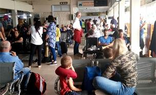 כך נראית הקבוצה בנמל התעופה