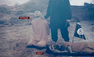 הכרזה עם ניימאר, לפני הוצאה להורג