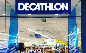 חנות דקטלון (צילום: אינסטגרם decathlonuk@)