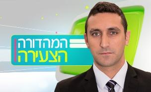 עידו פוס (צילום: חדשות 2)