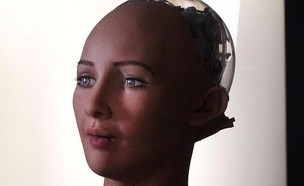 הרובוט ההומנואיד סופיה