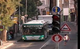 """אפליית מחירים בתחבורה הציבורית?  (צילום: מתוך """"חדשות הבוקר"""" , קשת 12)"""