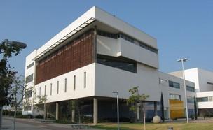האקדמית תל אביב יפו (צילום: ויקיפדיה)