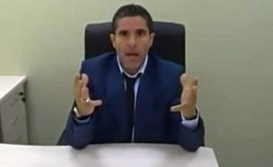 """יזם הנדל""""ן שקרס - עם כל הכסף (צילום: יוטיוב)"""