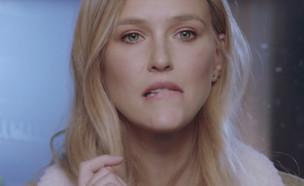 """הפרסומת החדשה של בר ואון רפאלי (צילום: מתוך """"ערב טוב עם גיא פינס"""", שידורי קשת)"""