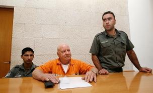 הרוצח צבי גור (צילום: פלאש 90, מרים אלסטר)