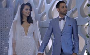 פרק 1 (צילום: חתונה ממבט ראשון, שידורי קשת)
