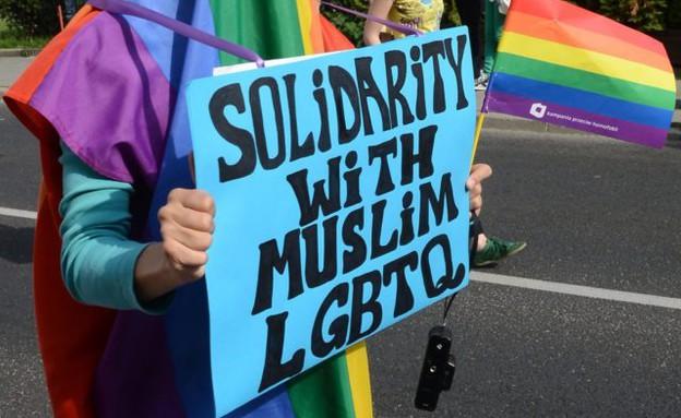 לסבית מוסלמית (צילום: מתוך פייסבוק)