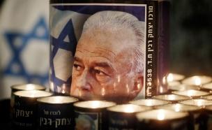 טקס זיכרון יצחק רבין (צילום: חדשות 2)