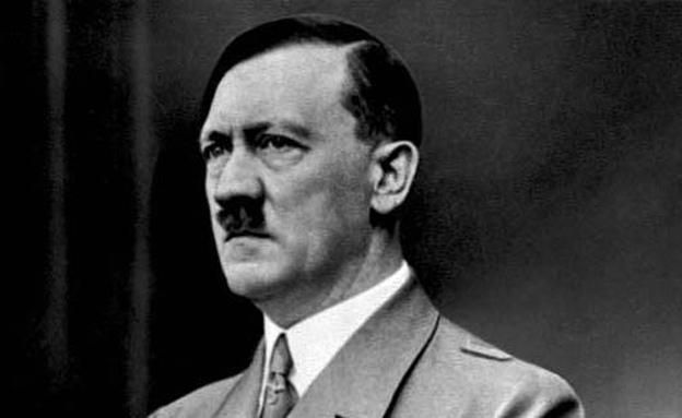 אדולף היטלר. ארכיון (צילום: ויקיפדיה)