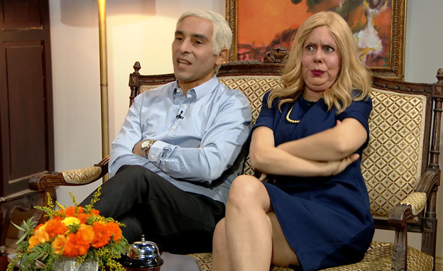 ביבי ושרה צופים בערוץ 2 (צילום: מתוך ארץ נהדרת, קשת 12)