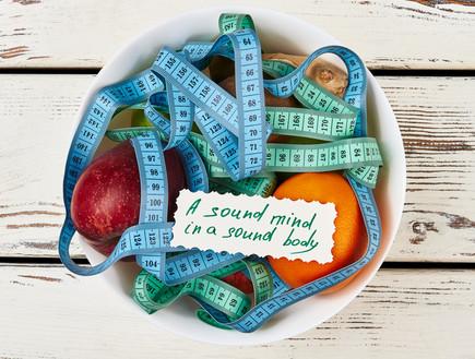 הרגלי אכילה בריאים (צילום: יחסי ציבור, ShutterStock)