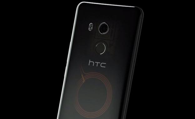 סמארטפון U11+ של HTC (צילום: HTC)