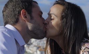 """ירח הדבש נגמר: נוסעים לחיפה? (צילום: מתוך """"חתונה ממבט ראשון"""", שידורי קשת)"""