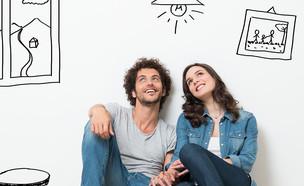 זוג חולם על דירה (אילוסטרציה: יחסי ציבור)