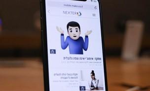 אייפון X (צילום: רן פינקלשטיין, ברלין, NEXTER)
