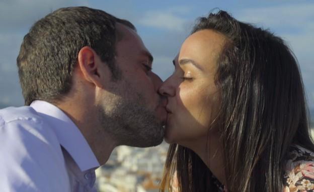 חתונה בהרחבה (עיבוד: קשת)
