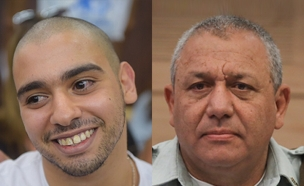 איזנקוט מתנגד לבקשה (צילום: Avshalom Sasoni/POOL, Isaac Harari/Flash90)