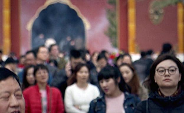 סין (צילום: החדשות)