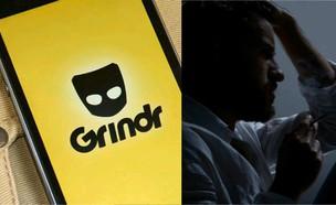 עובד לשעבר בגריינדר (צילום: Shutterstock)