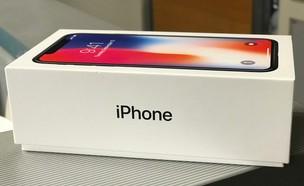 הקופסה של אייפון X (צילום: אהוד קינן, NEXTER)