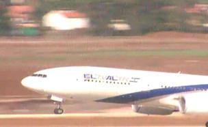"""בעל מוגבלויות מספר: הטיסה שהפכה לסיוט (צילום: מתוך """"חדשות הבוקר"""" , קשת 12)"""
