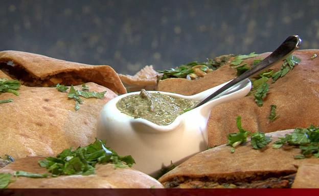 שם המנה – עיג'ה כרובית עם פיסטוקים (צילום: מתוך