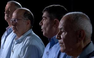 צפו בכתבה המלאה (צילום: חדשות 2)