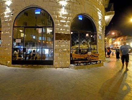 ואלרו ירושלים