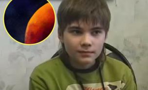 ילד ממאדים (צילום: יחסי ציבור)
