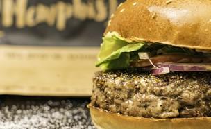 ממפיס המבורגר (צילום: שי מאיר, יחסי ציבור)