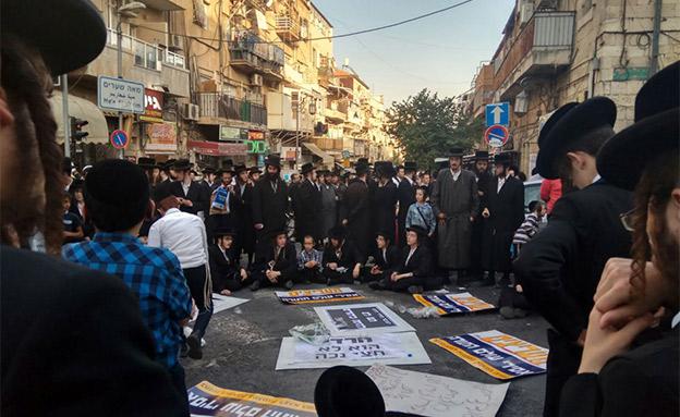 הפגנות החרדים נגד גיוס אברכים. ארכיון (צילום: דוד אלימלך / TPS)